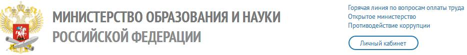 сайт МО РФ